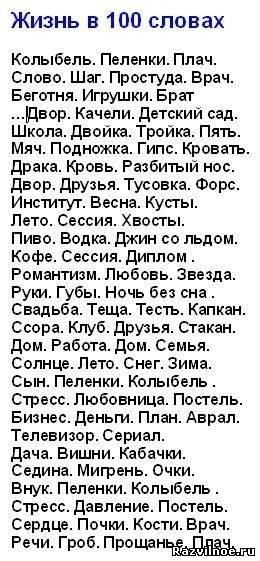 http://razvilnoe.ru/_fr/1/2527923.jpg