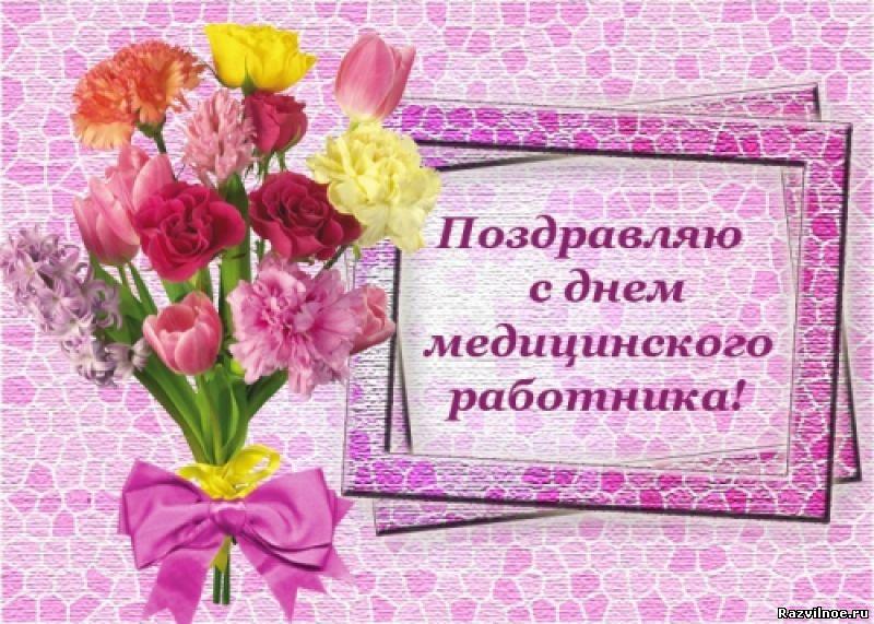 http://razvilnoe.ru/_fr/1/3433634.jpg