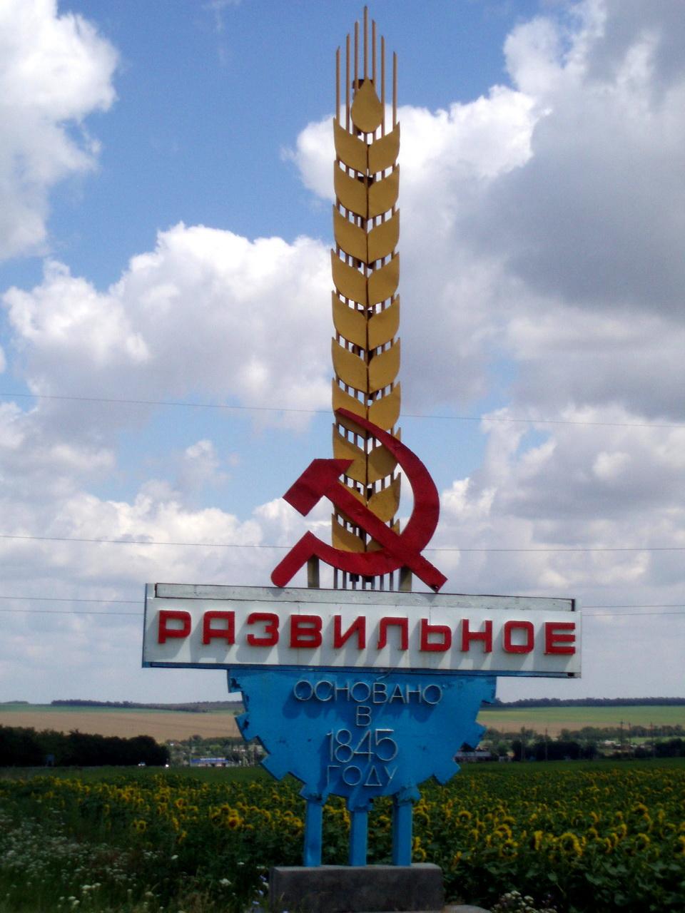 prostitutki-sela-razvilnogo-rostovskoy-oblasti